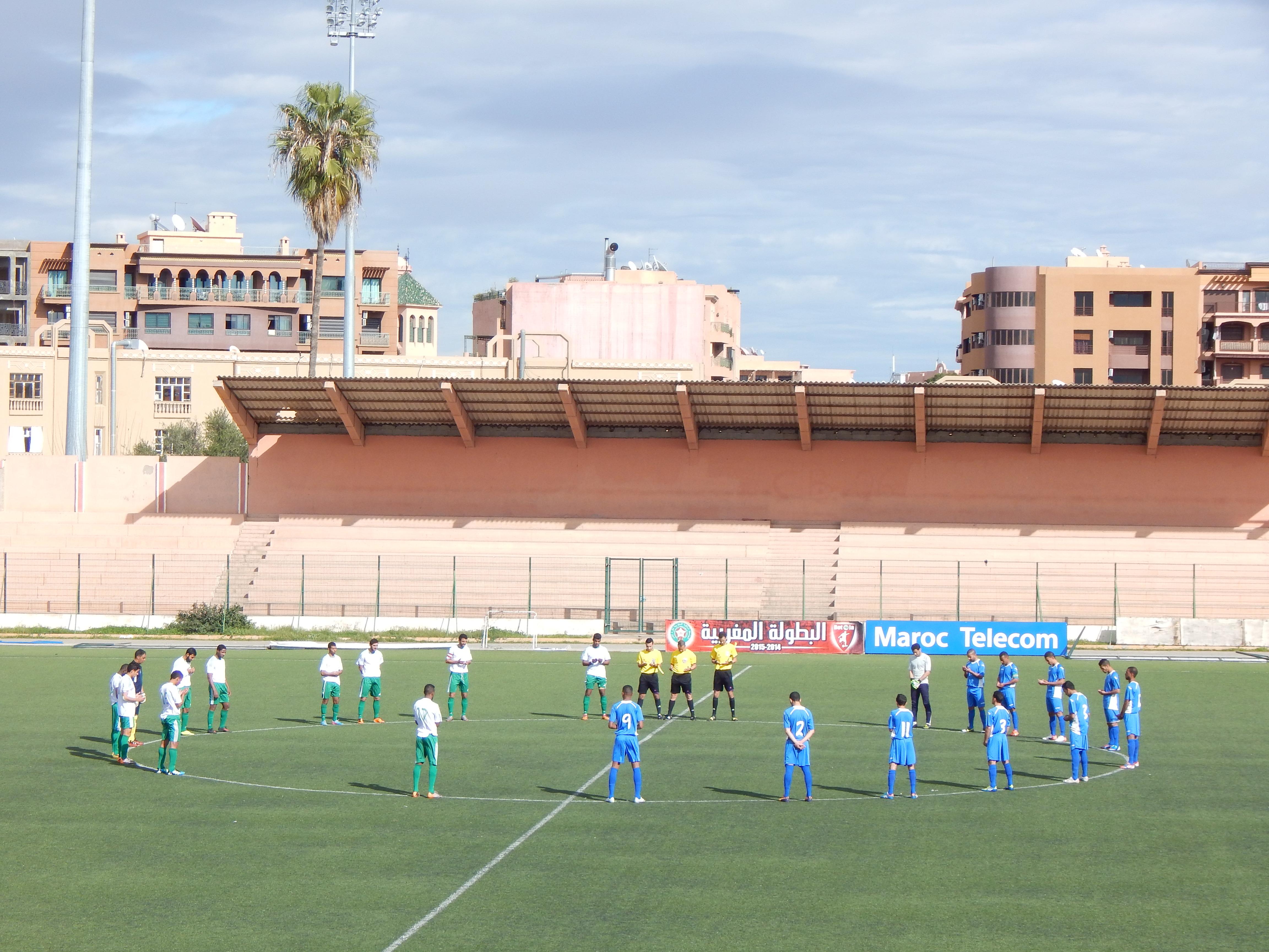 Morocco Jan2015 104