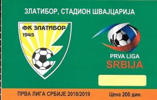 Zlatibor ticket