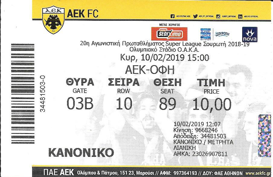 AEK ticket