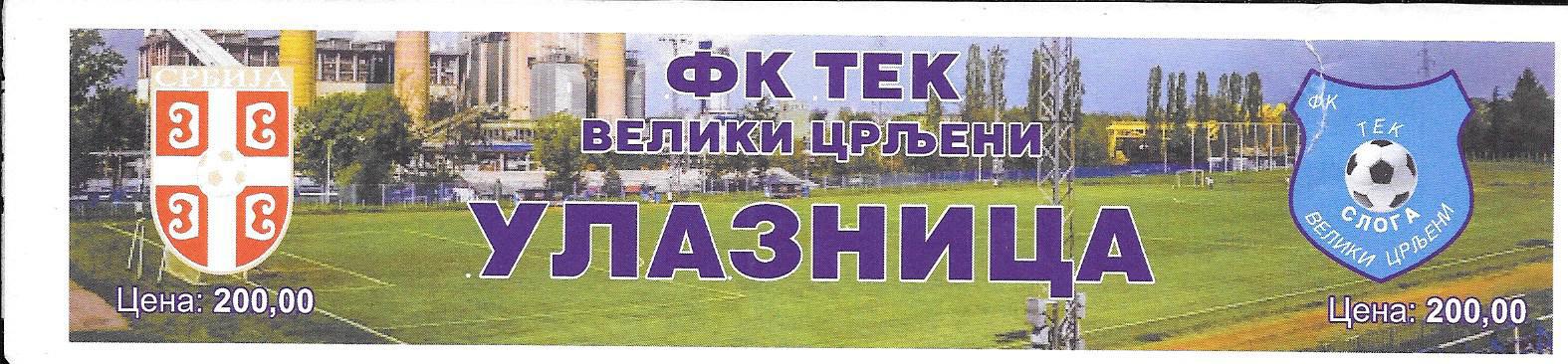 TEK Sloga ticket