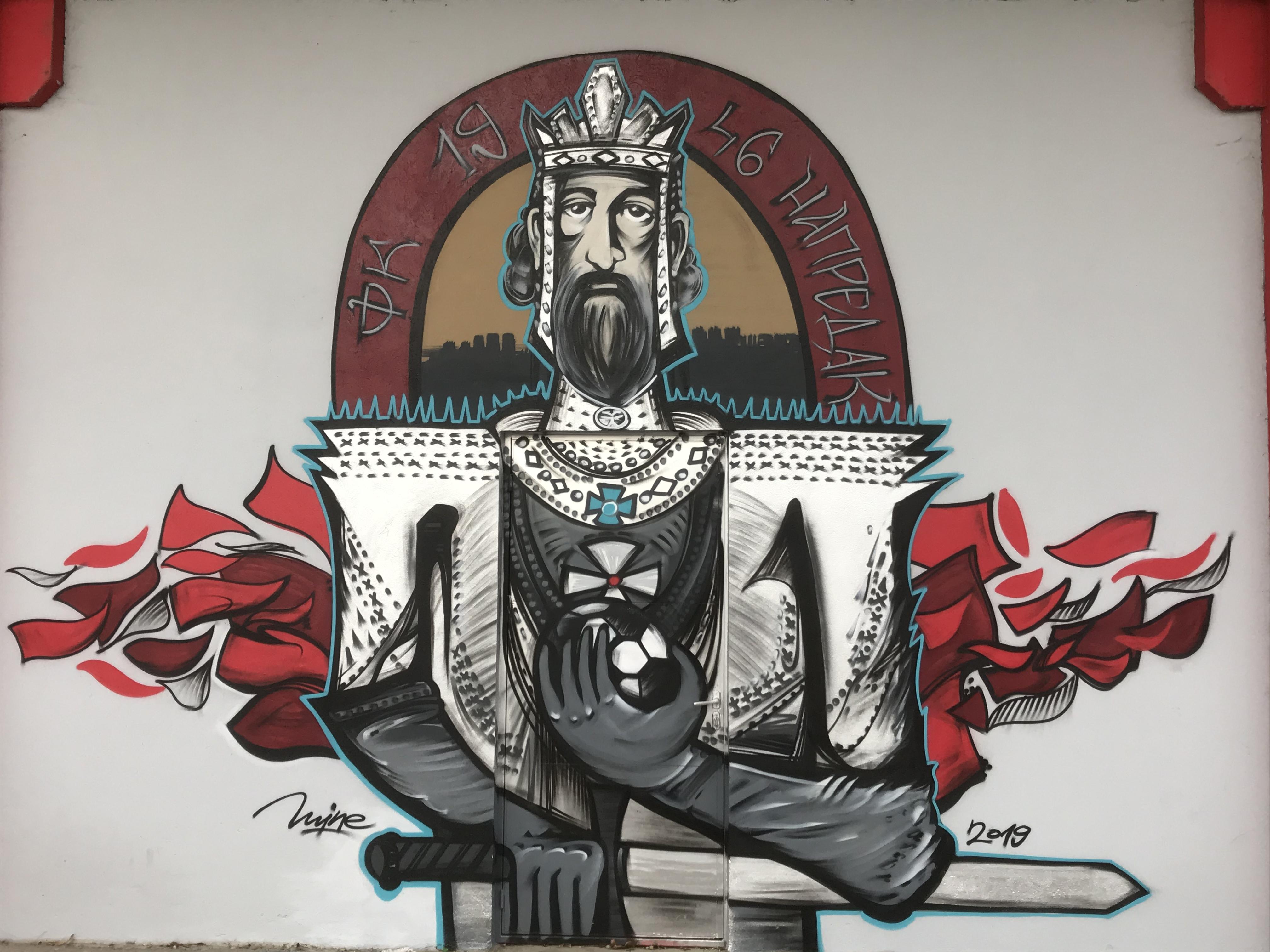 Naprdeak mural
