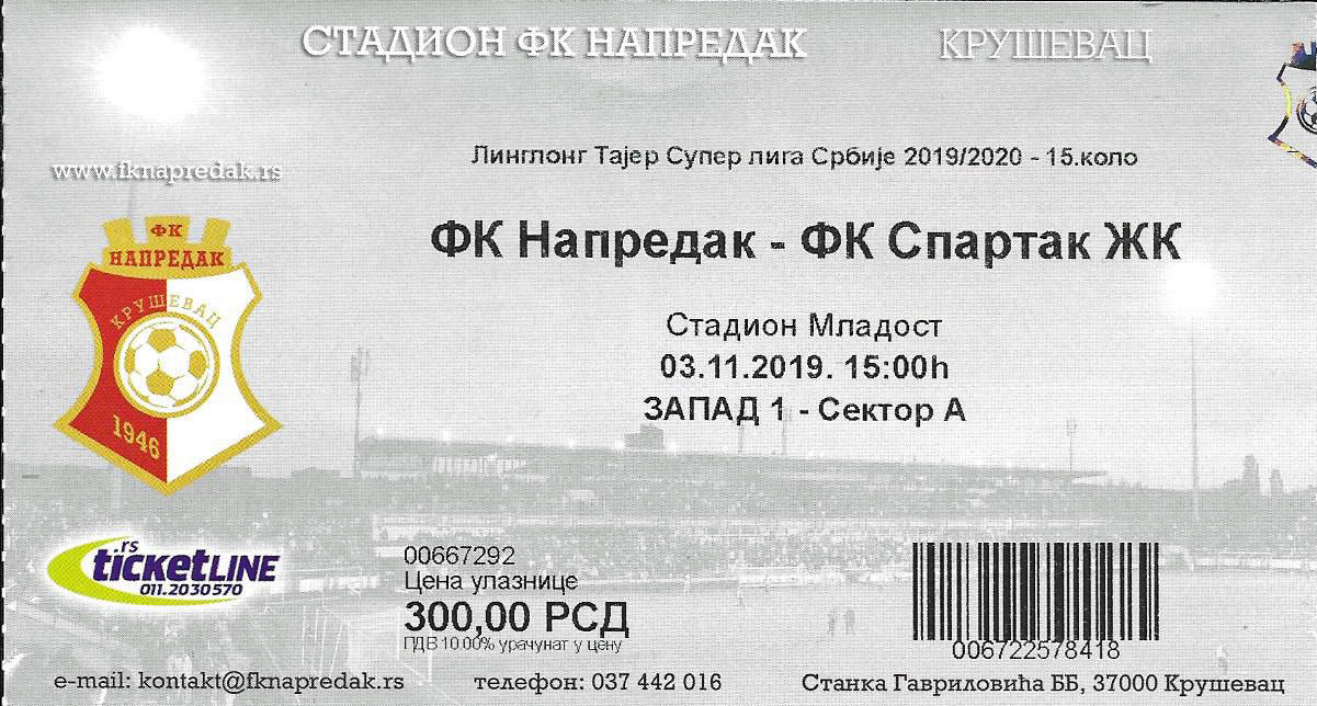 Napredak ticket